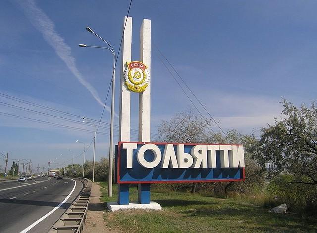 Купить аттестат за 9 классов в москве