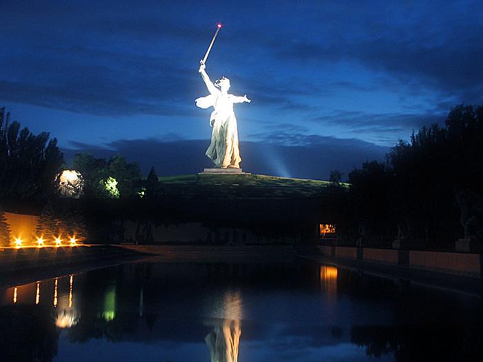 Диплом Волгоград ОАО Дипломы и Аттестаты России  Диплом Волгоград